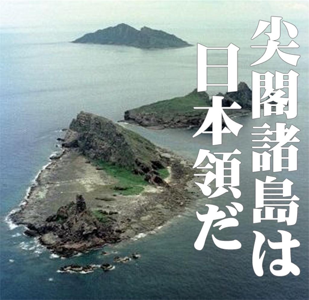 f:id:aikokuken-ryuji:20190812131726j:image
