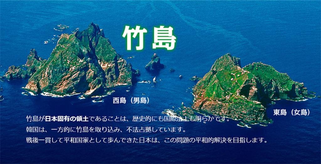 f:id:aikokuken-ryuji:20190812131738j:image
