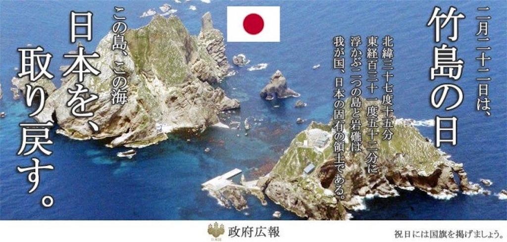 f:id:aikokuken-ryuji:20190812131746j:image