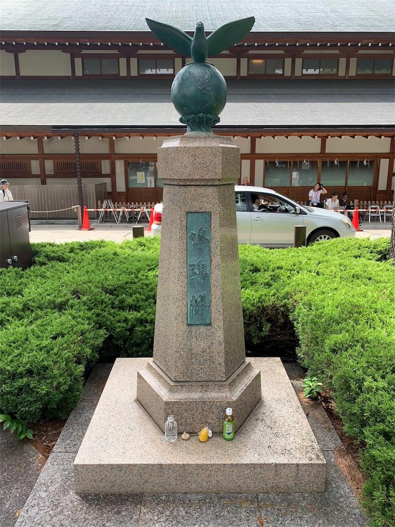 f:id:aikokuken-ryuji:20190825191716j:image