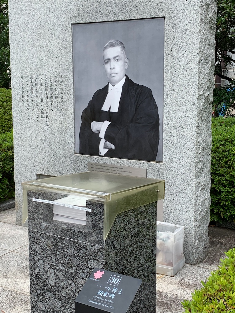 f:id:aikokuken-ryuji:20190825192350j:image