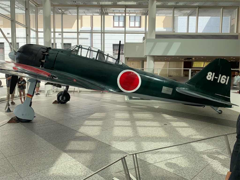 f:id:aikokuken-ryuji:20190825192421j:image