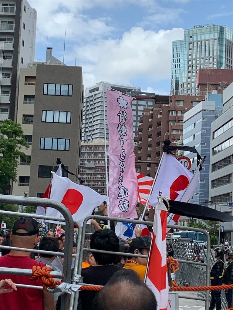 f:id:aikokuken-ryuji:20190825193325j:image