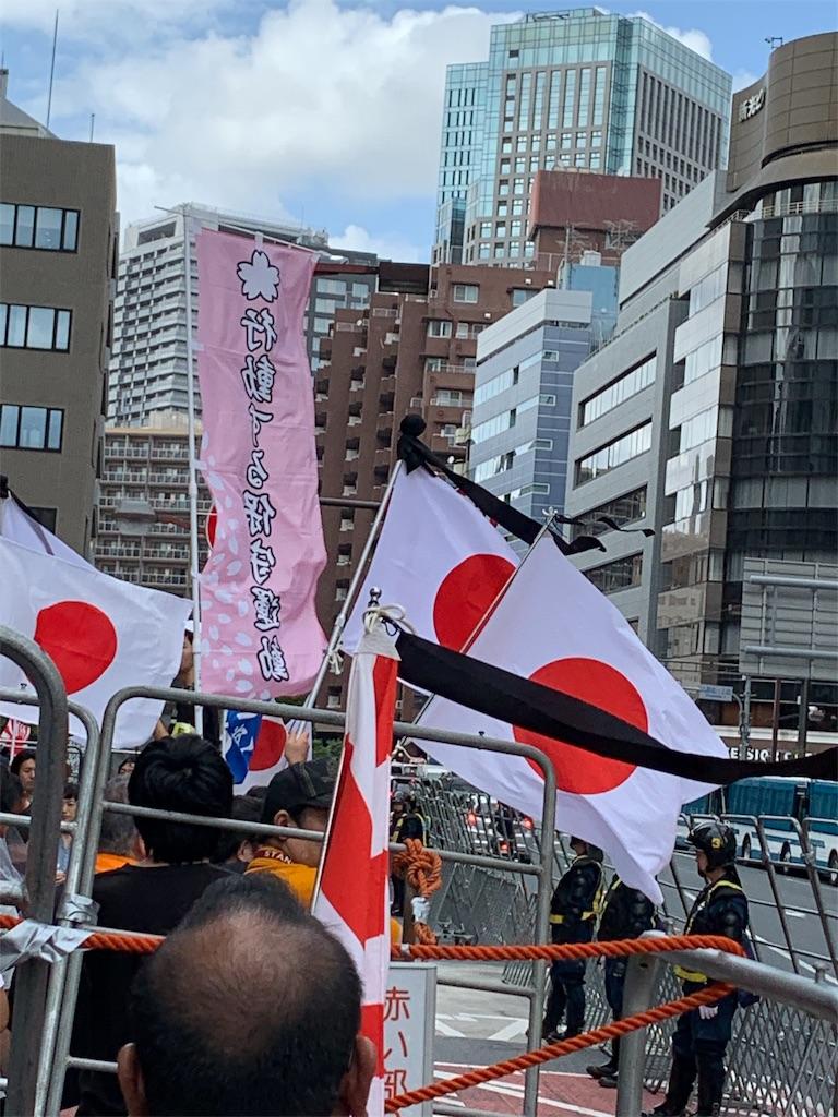 f:id:aikokuken-ryuji:20190825193328j:image