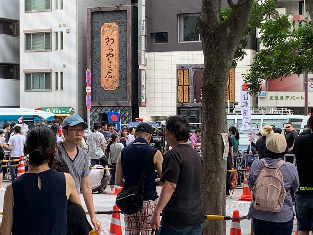 f:id:aikokuken-ryuji:20190825193331j:image