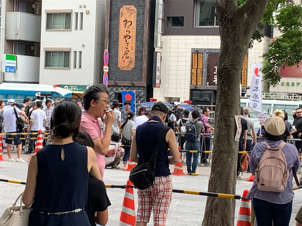 f:id:aikokuken-ryuji:20190825193335j:image