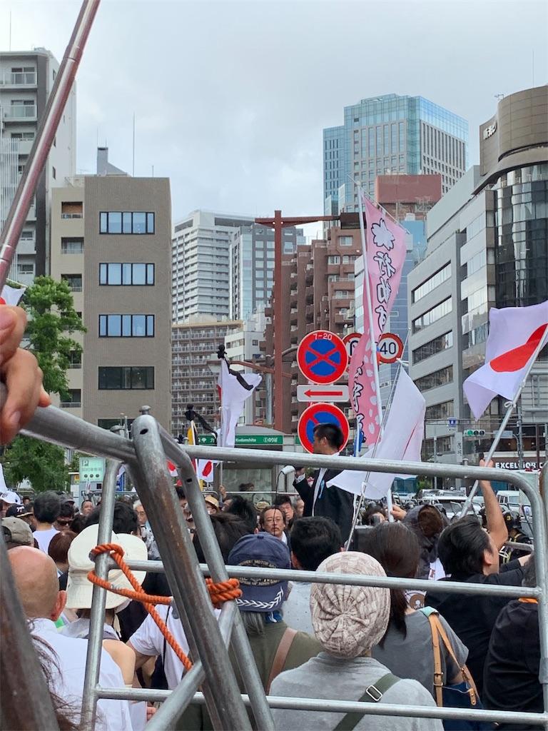 f:id:aikokuken-ryuji:20190828052245j:image