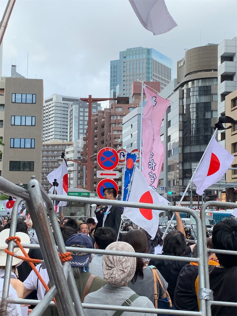 f:id:aikokuken-ryuji:20190828052247j:image