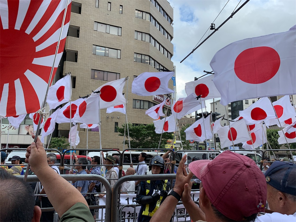 f:id:aikokuken-ryuji:20190828052250j:image