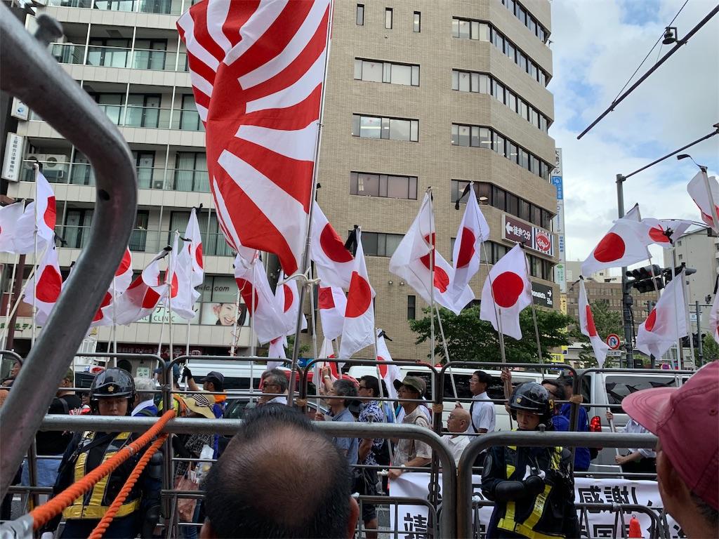 f:id:aikokuken-ryuji:20190828052253j:image
