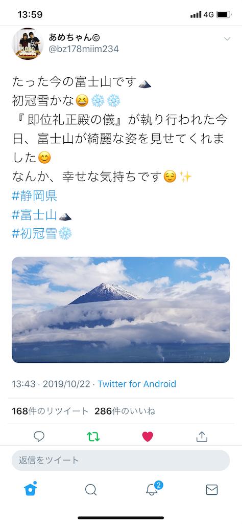 f:id:aikokuken-ryuji:20191027150039p:image