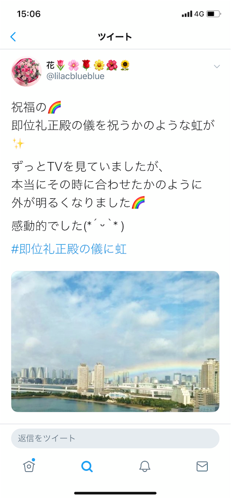 f:id:aikokuken-ryuji:20191027150627p:image