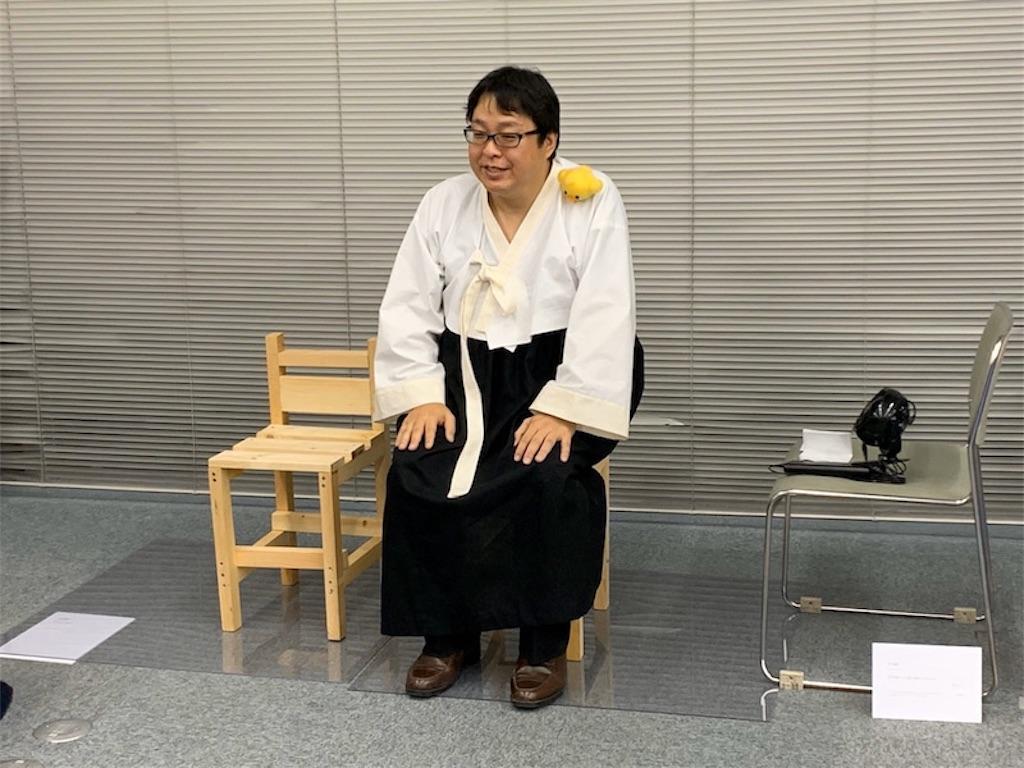 f:id:aikokuken-ryuji:20191228161145j:image