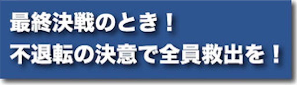 f:id:aikokuken-ryuji:20191228171233j:image