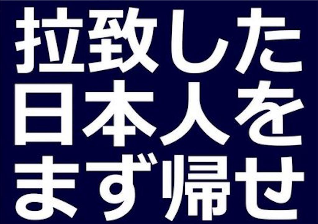 f:id:aikokuken-ryuji:20191228171253j:image