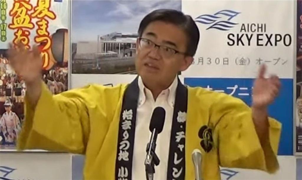 f:id:aikokuken-ryuji:20191228171718j:image