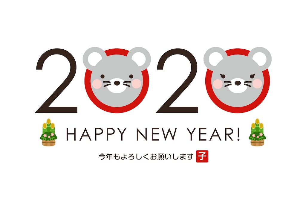 f:id:aikokuken-ryuji:20191229223558j:image