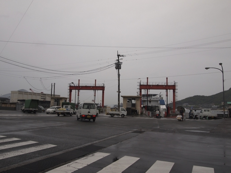 松山三津浜港