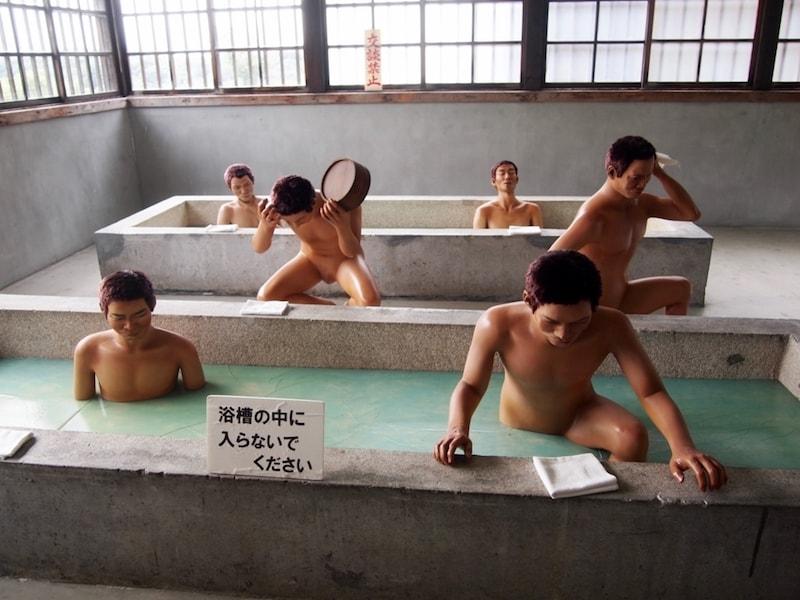 網走刑務所