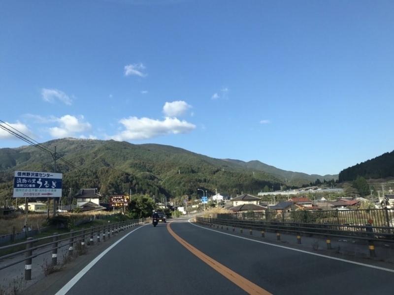 浜松から阿智村へ