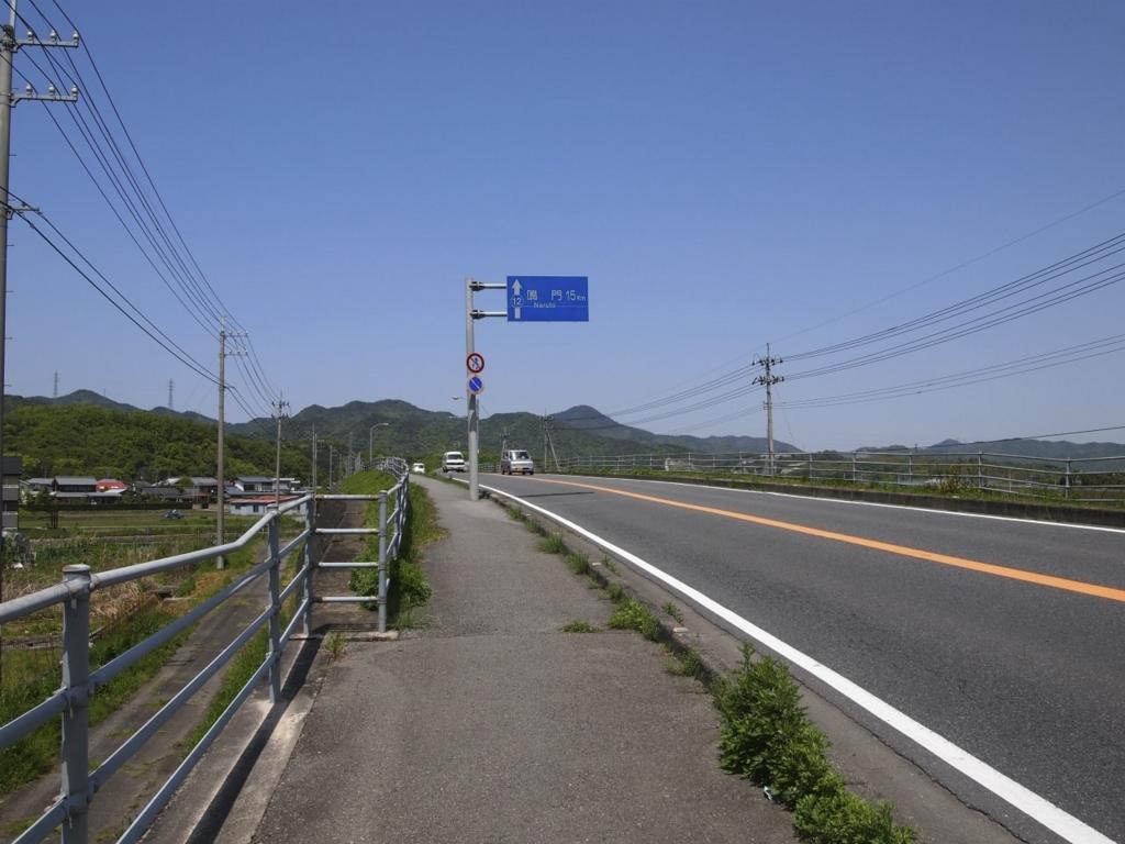 鳴門への道