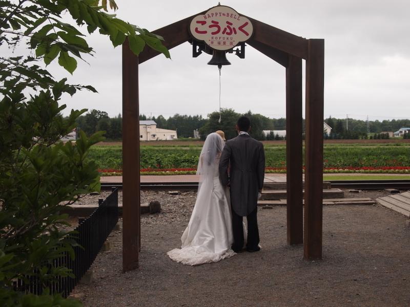 幸福駅結婚式
