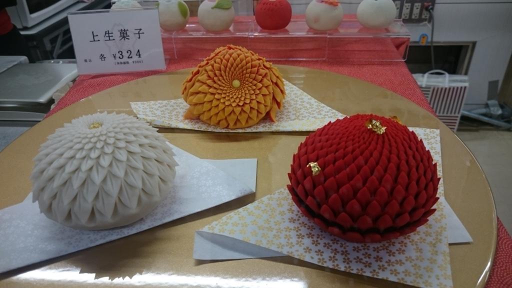 f:id:aikosakura1004:20170624174328j:plain