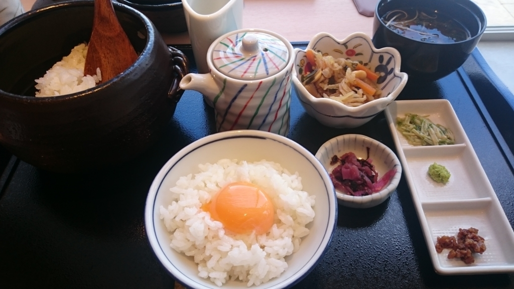 f:id:aikosakura1004:20170929130256j:plain