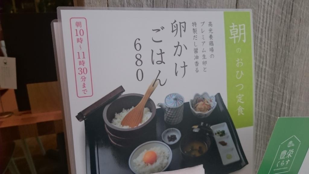 f:id:aikosakura1004:20170929130531j:plain