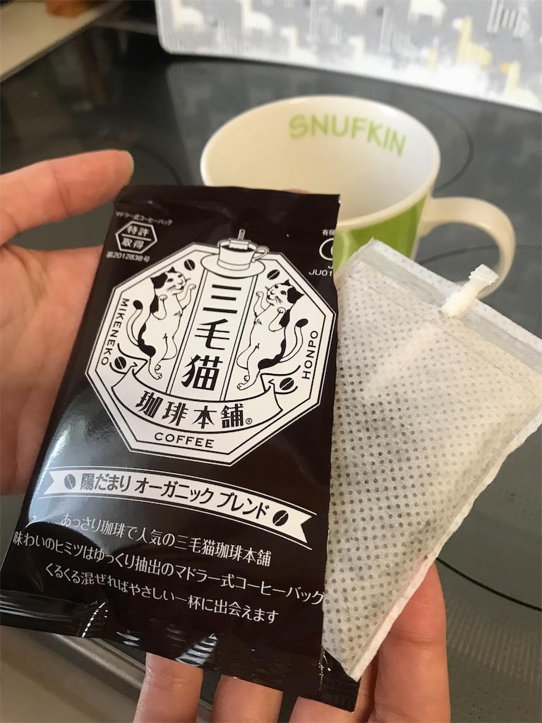 f:id:aikosakura1004:20190430091411j:image