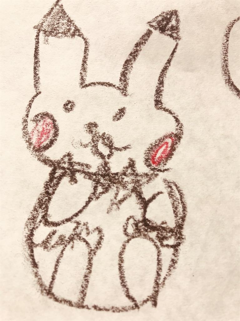 f:id:aikosakura1004:20200103013833j:image