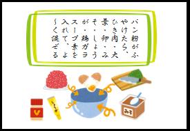 f:id:aikotobawa2525:20160616125450p:plain