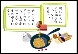 f:id:aikotobawa2525:20160628103657p:plain
