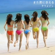 f:id:aikotobawa2525:20160706093020p:plain
