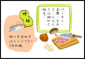 f:id:aikotobawa2525:20160726132509p:plain