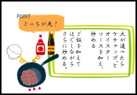 f:id:aikotobawa2525:20160726132523p:plain