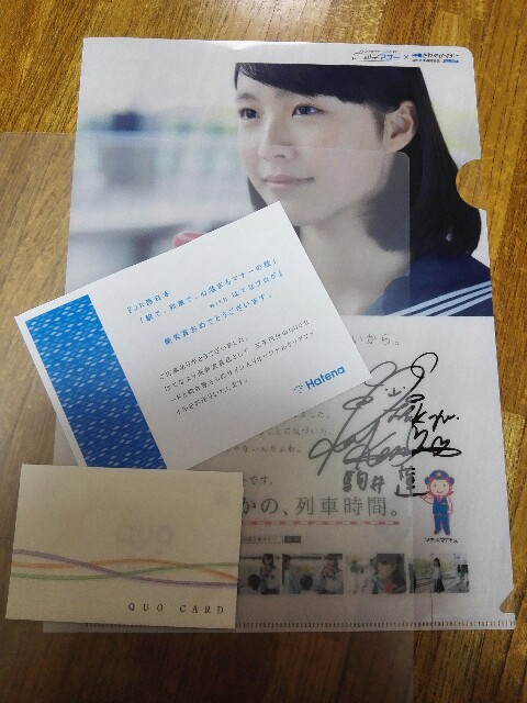 f:id:aikotobawa2525:20160727150040j:image