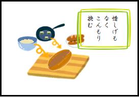 f:id:aikotobawa2525:20160808115905p:plain