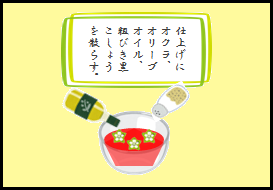 f:id:aikotobawa2525:20160810153017p:plain