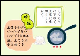 f:id:aikotobawa2525:20160816172535p:plain
