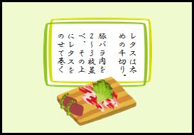 f:id:aikotobawa2525:20160816172541p:plain