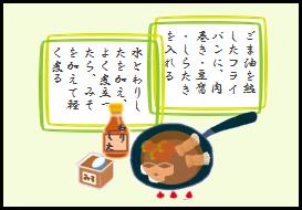 f:id:aikotobawa2525:20160816172546p:plain