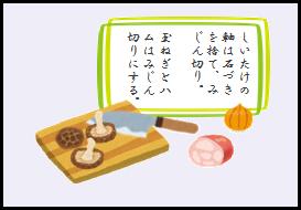 f:id:aikotobawa2525:20160822141130p:plain