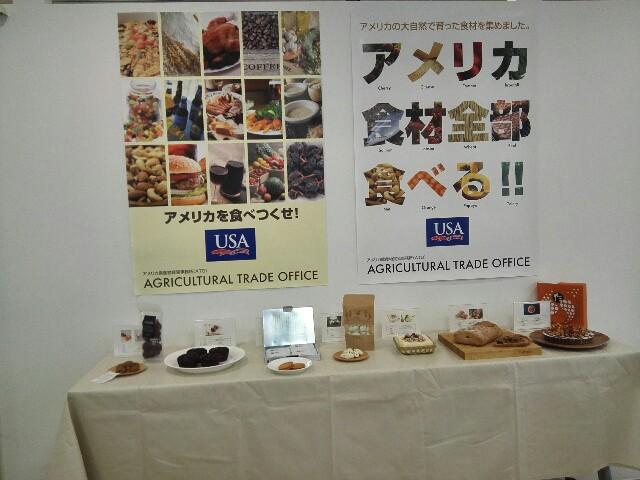 f:id:aikotobawa2525:20160904114920j:image
