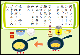f:id:aikotobawa2525:20160906143837p:plain