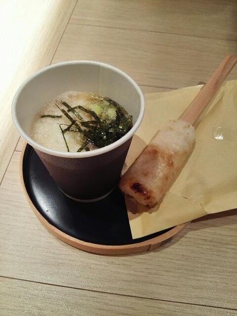 f:id:aikotobawa2525:20160912090156j:image