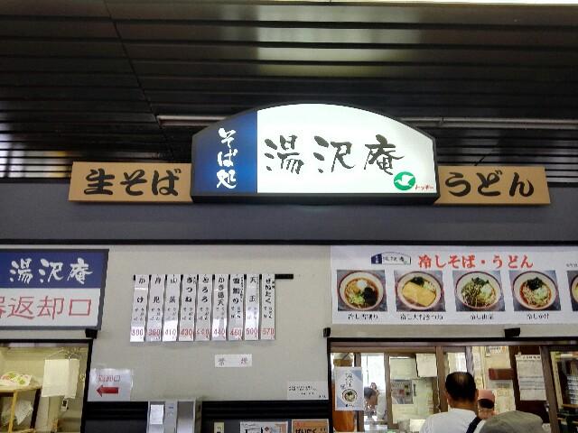 f:id:aikotobawa2525:20160920081333j:image