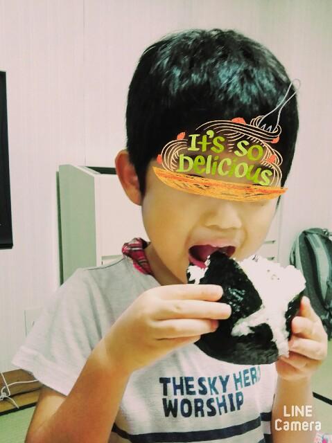 f:id:aikotobawa2525:20160920081731j:image