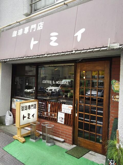 f:id:aikotobawa2525:20160928164825j:image