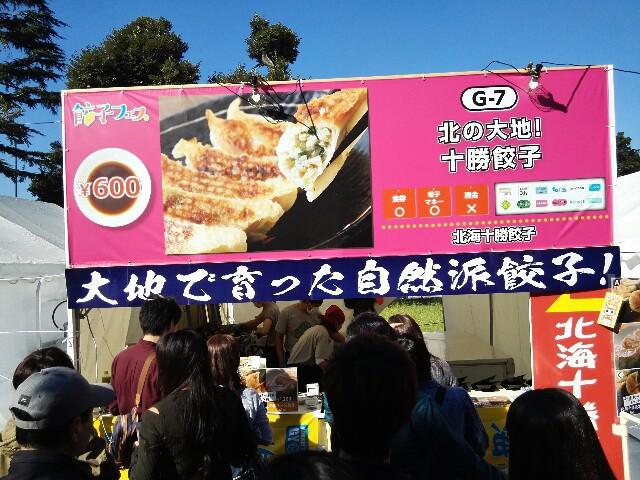 f:id:aikotobawa2525:20161016000018j:image
